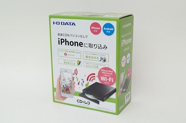 2015/06 アイオーデータ iOS&Android対応 音楽CD取り込みドライブ CDRI-W24AI 3500円