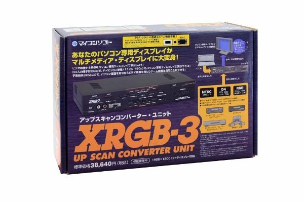 2016/08 マイコンソフト XRGB-3 アップスキャンコンバーター 9000円買取