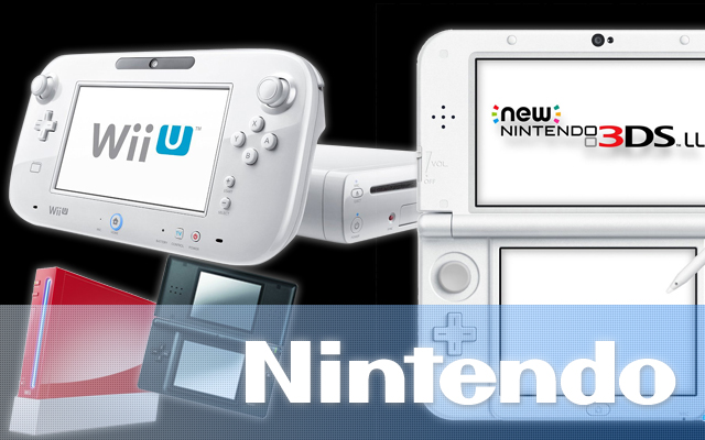 WiiU・New3DS買取