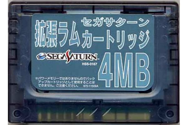 2015/10 セガサターン 拡張RAMカートリッジ4MB 300円買取