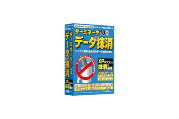 2015/11 ターミネータ10plus データ完全抹消 1000円買取