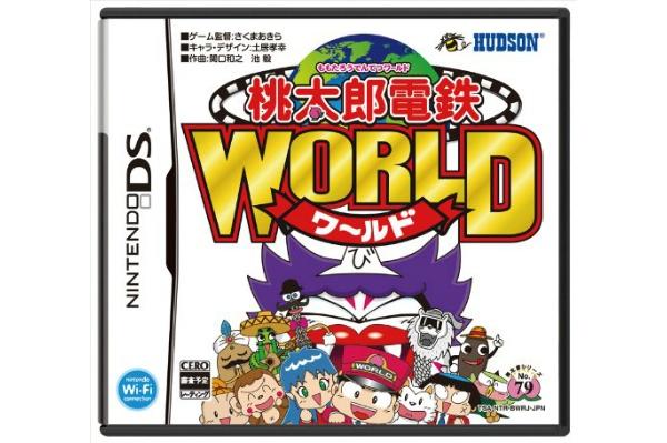 2015/11 DS 桃太郎電鉄WORLD 通常版 800円買取