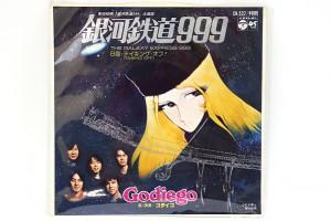 ep-godiego-999