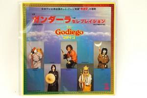 ep-godiego-gandhara