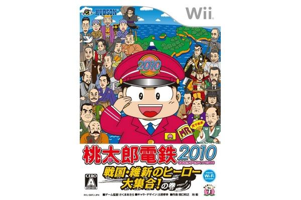 2016/03 Wii 桃太郎電鉄2010 戦国・維新のヒーロー大集合! の巻 1500円買取