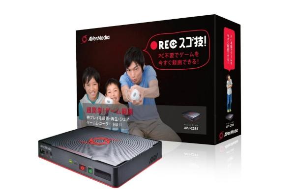 2016/05 AVerMedia ゲームレコーダーHD II AVT-C285 6000円買取