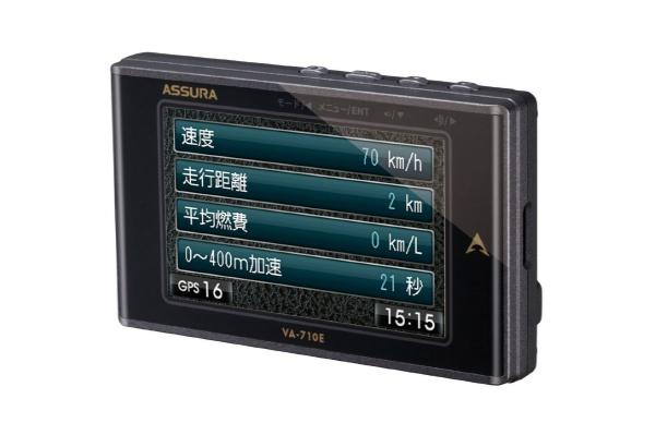 2016/04 セルスター ASSURA OBDII対応 コンパクトモデル VA-710E 4000円買取