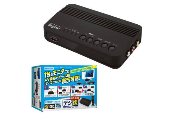 2016/01 プリンストン アップスキャンコンバーター デジ像HD-BOX PUC-HDBOX 3000円買取