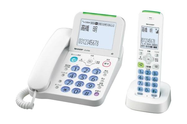 2016/03 シャープ デジタルコードレス電話機 子機1台付き JD-AT80CL 3000円買取
