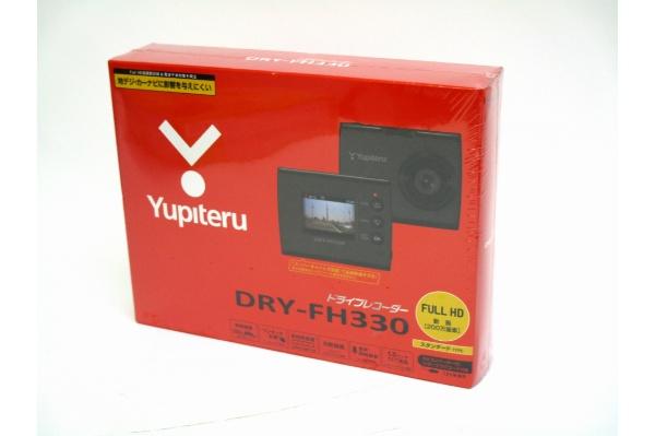 2016/05 ユピテル ドライブレコーダー310万画素 DRY-FH330 3000円買取