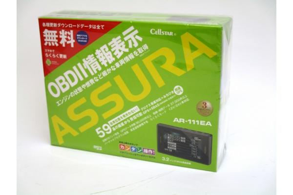 2016/01 CELLSTAR セルスター ASSURA GPSレーダー探知機 AR-111EA 4000円買取