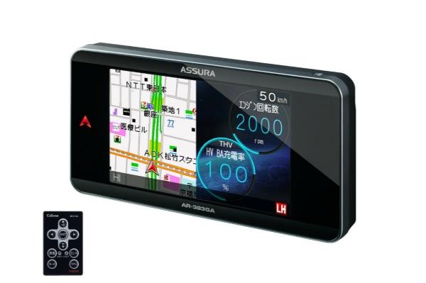 2016/04 セルスター ASSURA GPSレーダー探知機 AR-383GA 12000円買取