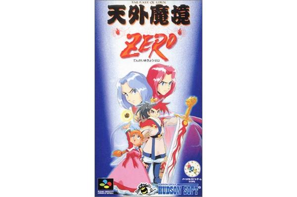 2016/05 SFCソフト 天外魔境ZERO 箱説付き 300円買取