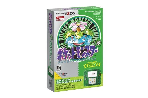 2016/06 ニンテンドー2DS ポケットモンスター 緑 限定パック 6000円買取