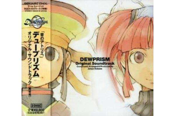 2016/06 デュープリズム オリジナルサウンドトラック 帯付き 600円買取