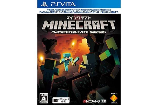 2016/08 PS Vita用ソフト マインクラフト PlayStation Vita Edition 800円買取