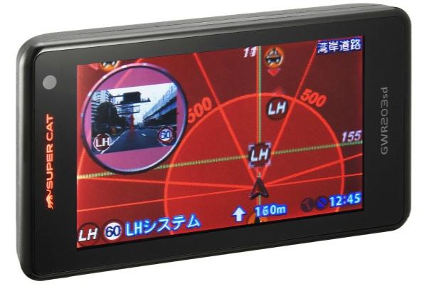 2016/11 ユピテル YUPITERU レーダー探知機 GWR203sd 8000円買取