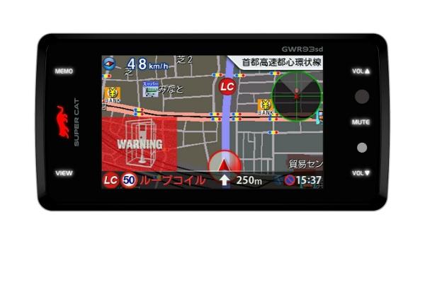 2016/11 ユピテル YUPITERU レーダー探知機 スーパーキャット GWR93sd 5000円買取