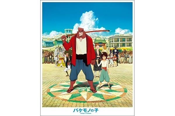 2016/11 BDソフト バケモノの子 スタンダードエディション Blu-ray 1500円買取