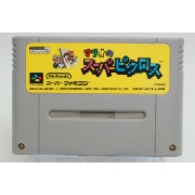 "SFC マリオのスーパーピクロス</br>ソフトのみ </br><font size=""6px"" color=""yellow"">100円</font>"