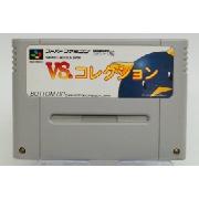 "SFC VS.コレクション</br>ソフトのみ </br><font size=""6px"" color=""yellow"">600円</font>"