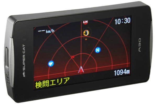 2016/11 ユピテル YUPITERU レーダー探知機 一体型 A30 4000円買取