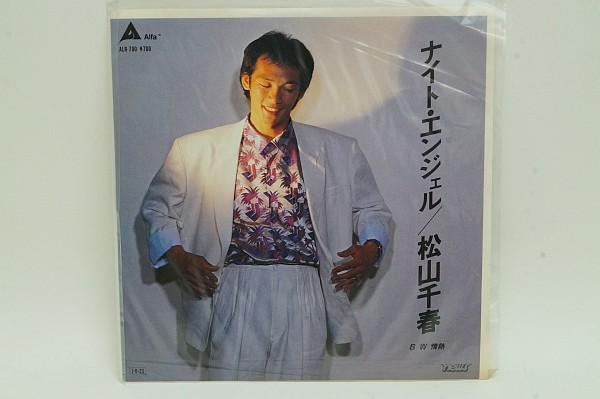 EP 松山千春 ナイト・エンジェル