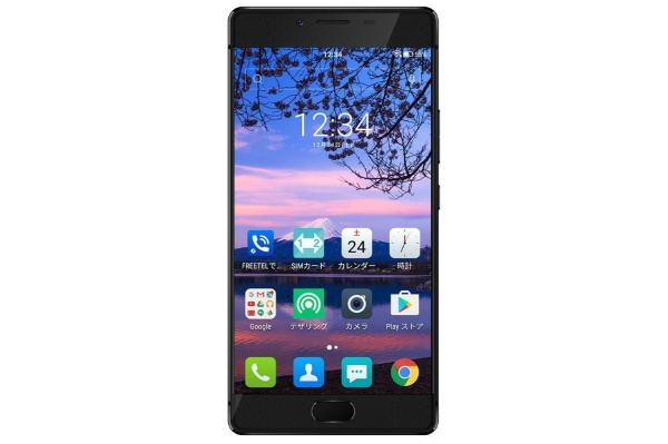 2017/02 FREETEL フリーテル REI 麗 メタルブラック SIMフリー スマートフォン 8000円買取