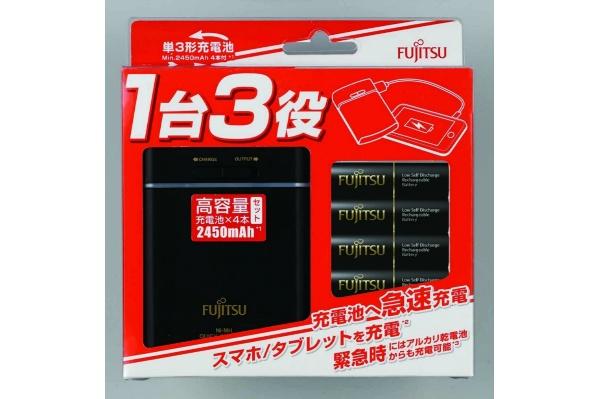 2017/02 富士通 USBモバイル急速充電器 高容量 単3形ニッケル水素電池4本付き FSC341FX-B(FX)T 1000円買取