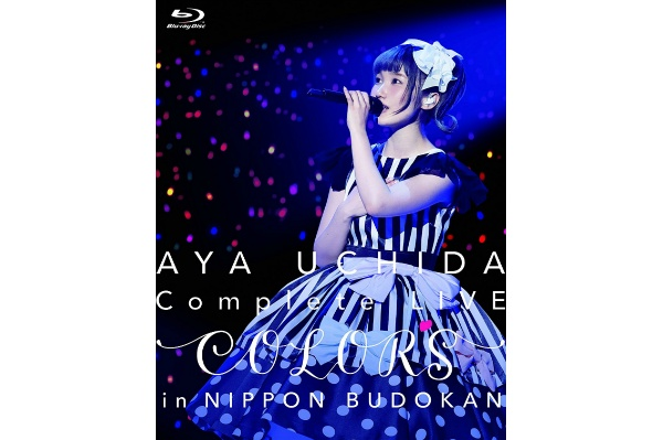 2017/03 BDソフト AYA UCHIDA 内田彩 Complete LIVE ~COLORS~ in 日本武道館 Blu-ray 2500円買取