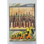 """FC ファミコンウォーズ</br>箱説付き </br><font size=""""6px"""" color=""""yellow"""">1980円</font>"""