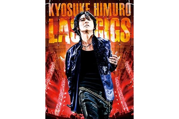2017/03 ライブDVD KYOSUKE HIMURO 氷室京介 LAST GIGS 通常盤 2DVD 3000円買取