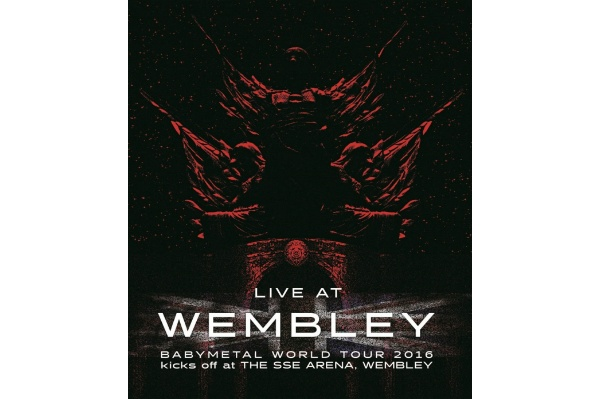 2017/03 ライブBD BABYMETAL WORLD TOUR 2016 「LIVE AT WEMBLEY」 2000円買取