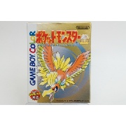 "GB ポケットモンスター金</br>箱説付き (MAPなし)</br><font size=""6px"" color=""yellow"">800円</font>"