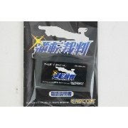 """GBA 逆転裁判1</br>(箱なし) </br><font size=""""6px"""" color=""""yellow"""">300円</font>"""