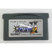 "GBA 逆転裁判2</br>ソフトのみ </br><font size=""6px"" color=""yellow"">300円</font>"