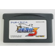 """GBA 逆転裁判3</br>ソフトのみ </br><font size=""""6px"""" color=""""yellow"""">300円</font>"""