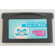 "GBA メイドインワリオ</br>ソフトのみ </br><font size=""6px"" color=""yellow"">300円</font>"