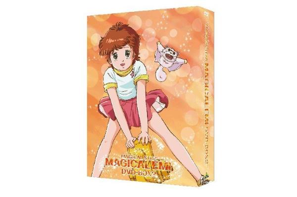 2017/04 EMOTION the Best 魔法のスター マジカルエミ DVD-BOX2 4000円買取