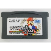 """GBA マリオカートアドバンス</br>ソフトのみ </br><font size=""""6px"""" color=""""yellow"""">300円</font>"""