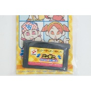 "GBA ミニモニ おねがいお星さま</br>(箱なし) </br><font size=""6px"" color=""yellow"">100円</font>"