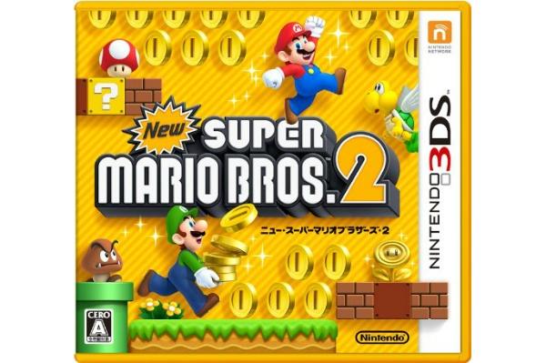 2017/04 3DSソフト New スーパーマリオブラザーズ2 1200円買取