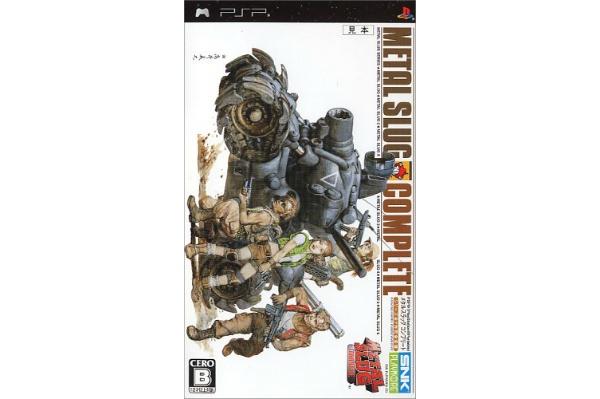 2017/04 PSPソフト メタルスラッグ コンプリート 800円買取