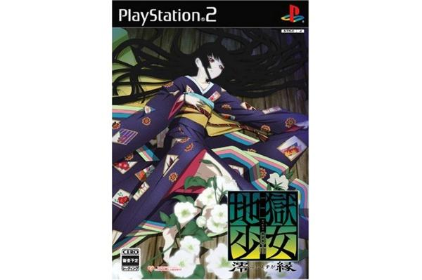 2017/04 PS2 地獄少女 澪縁 みおよすが 通常版 1000円買取