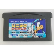 """GBA ソニックアドバンス</br>ソフトのみ </br><font size=""""6px"""" color=""""yellow"""">200円</font>"""