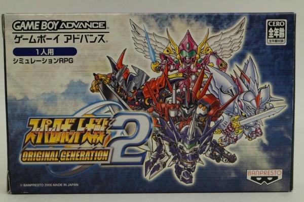 2017/04 GBA用ソフト スーパーロボット大戦 ORIGINAL GENERATION2 箱説付 300円買取
