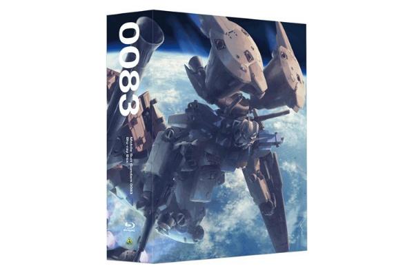 2017/05 BDソフト 機動戦士ガンダム0083 Blu-ray Box 8000円買取