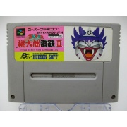 """SFC スーパー桃太郎電鉄3(カートリッジ汚れ)</br>ソフトのみ </br><font size=""""6px"""" color=""""yellow"""">200円</font>"""