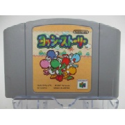"""N64 ヨッシーストーリー</br>ソフトのみ</br><font size=""""6px"""" color=""""yellow"""">200円</font>"""