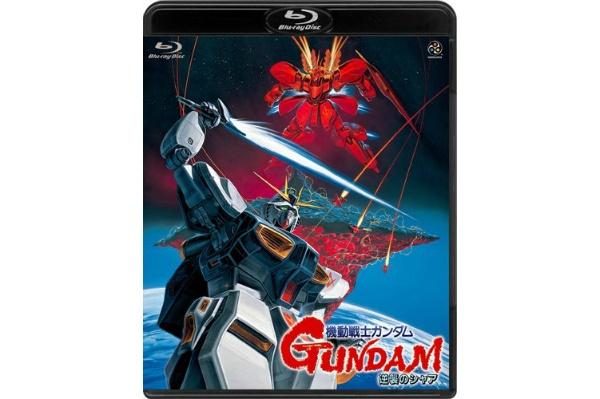2017/05 BDソフト 機動戦士ガンダム 逆襲のシャア Blu-ray 1500円買取